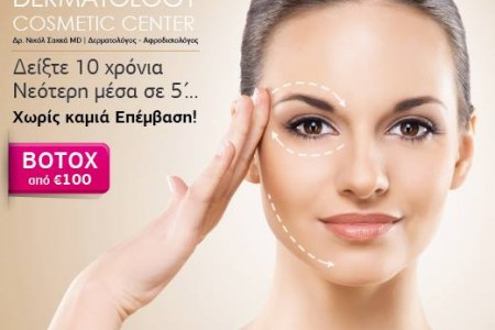 botox-03