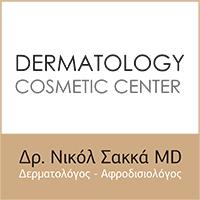 Sakka Dermatologist